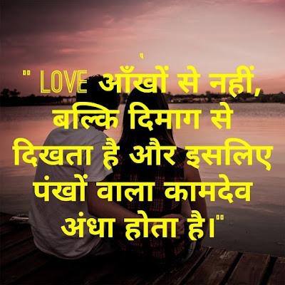 Whatsapp Status Hindi Love Shayari