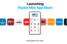 Paytm Mini Store क्या है ? कैसे देगा दूसरे app store को टक्कर ?
