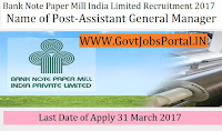 Bank Note Paper Mill India Limited Recruitment 2017–Assistant General Manager