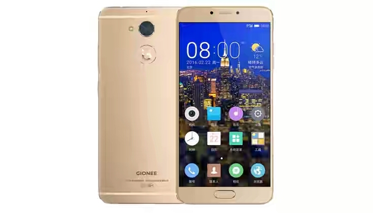 Download Gionee S6 And Gionee S6 Pro Stock Rom