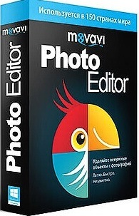 تحميل برنامج تعديل وتحرير الصور Movavi Photo Editor