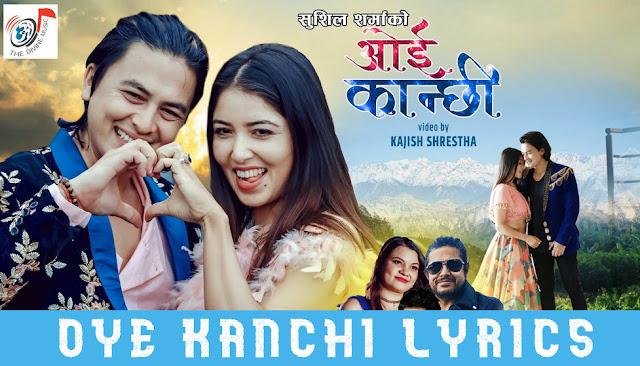 Oe kanchi lyrics by Pramod kharel ,Sujata Kc