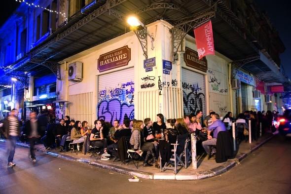 Λαδάδικα Θεσσαλονίκη bars