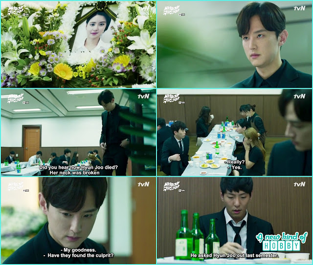 professor at female student Hyun Joo funeral - Let's Fight Ghost - Episode 9 Review - Korean Drama 2016