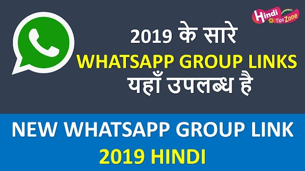{*2019*} Whatsapp Group Join Links, Hindi, Marathi, English for Family, Friends