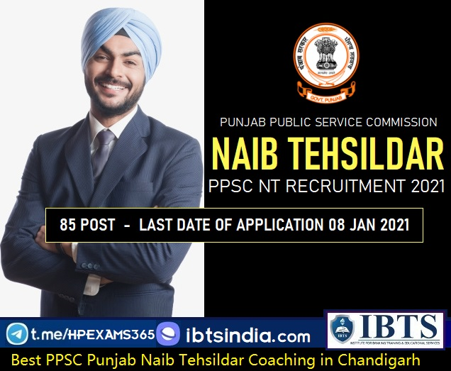 PPSC Naib Tehsildar Recruitment  notification