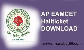 manabadi ap eamcet 2016 hall ticket download, apeamcet 2016, manabadi hall tickets