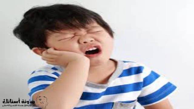 العلاجات العشبية لالتهابات الأسنان ;والتهابات اللثة.