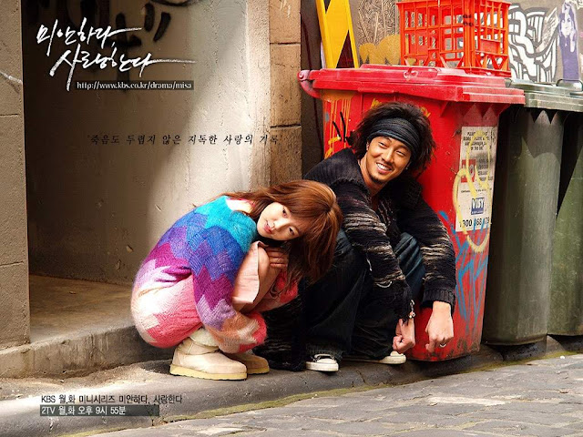 Download Drama Korea Sorry, I Love You Batch Subtitle Indonesia