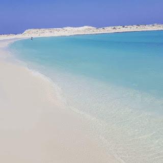 شاطئ الغرام بمرسي مطروح