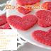 හාට් කුකීස් (Heart Cookies)