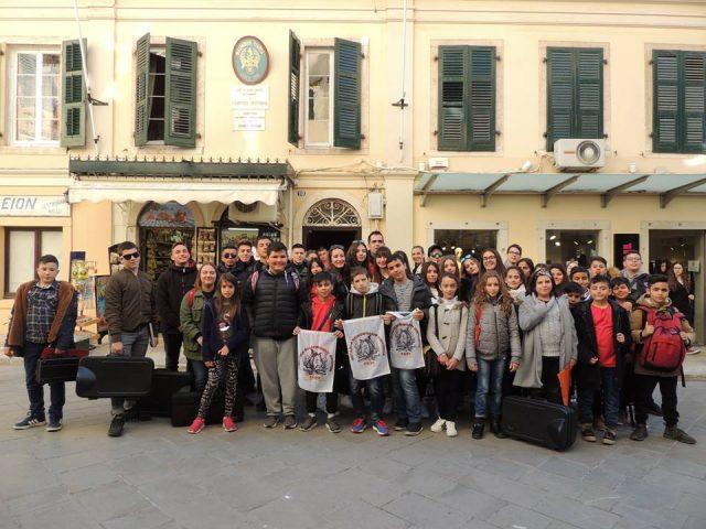 Η Φιλαρμονική Φιλιατών στην Κέρκυρα, στα πλαίσια των Εκπαιδευτικών δραστηριοτήτων της