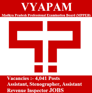 Madhya Pradesh Professional Examination Board, MPPEB, VYAPAM, MP VYAPAM, MP, Madhya Pradesh, 12th, Assistant, Revenue Inspector, Stenographer, freejobalert, Sarkari Naukri, Latest Jobs, Hot Jobs, vyapam logo