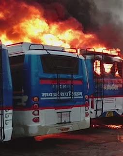 MP: Ujjain में एक साथ खड़ी सात बसों में लगी आग