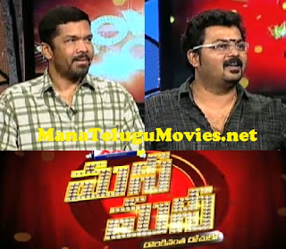 Money Money – 27th Jan with Posani Krishnamurali,Surya Kiran