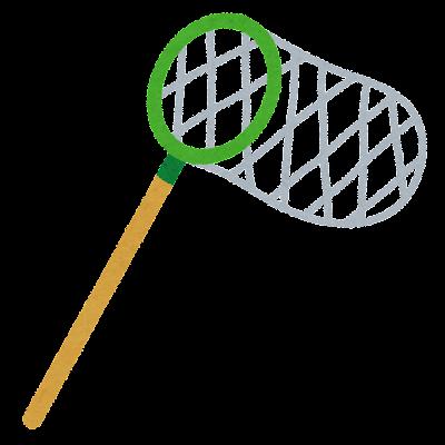 虫取り網のイラスト