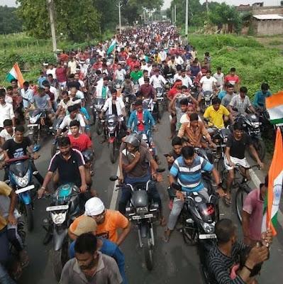 शहीद जवान कमलेश कुमार अंतिम विदाई में भीड़