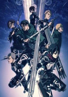 Descargar Shingeki No Kyojin Temporada 4 Mega Mediafire