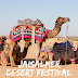 Jaisalmer Desert Festival 2021 February 7-9 | Download Images, Photos & Wallpapers