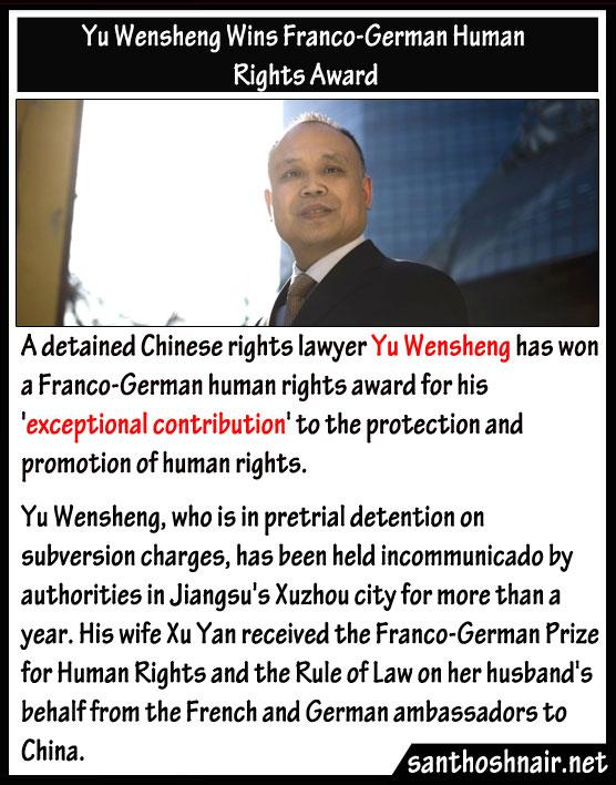 Yu Wensheng wins Franco-German Human Rights Award
