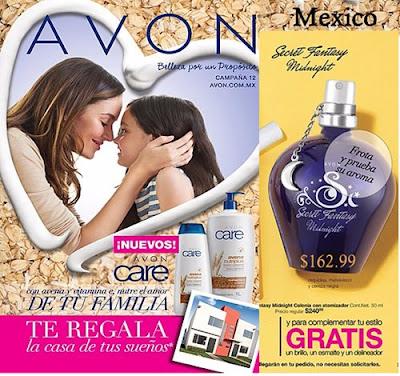 Cosmetics Avon Campaña 12 2016