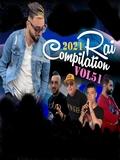 Compilation Rai 2020 Vol 51