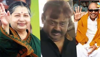 5 lakh people reject all the TN leaders