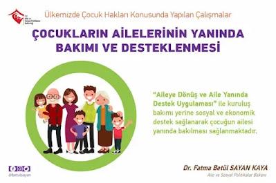 طريقة التسجيل على مساعدة كرت الزراعات المقدم من مراكز السوسيال في تركيا