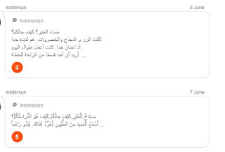 My Arabic Journey