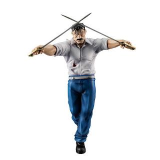 Fullmetal Alchemist – Wrath (King Bradley) G.E.M. Series, Megahouse