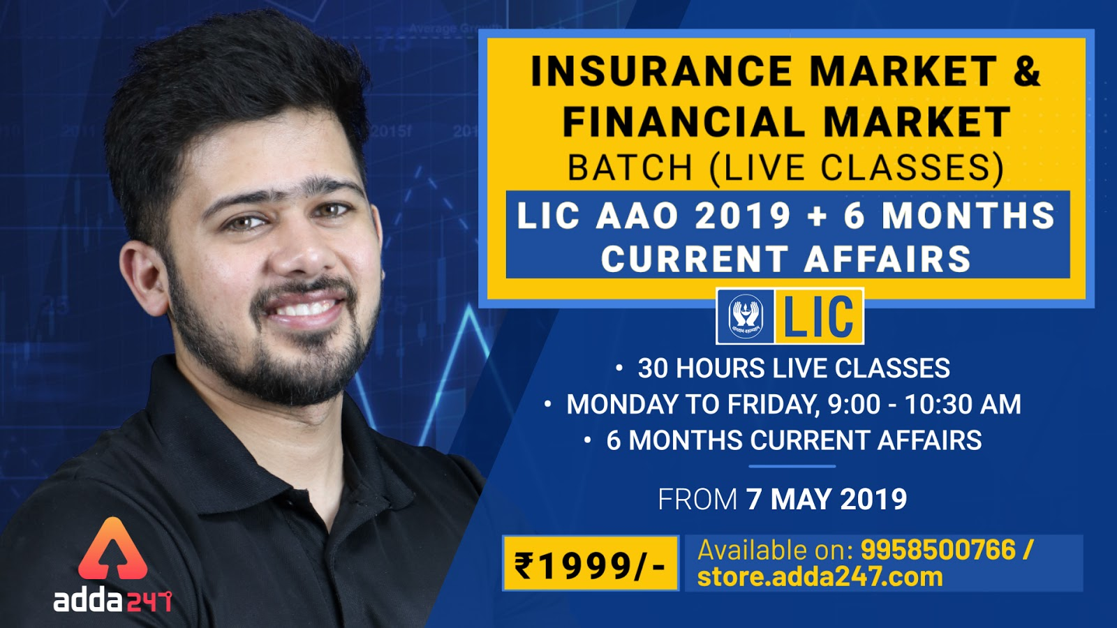 Insurance Market & Financial Market Batch for LIC AAO 2019 by Kush sir.