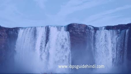 भारत-के-प्रमुख-जलप्रपात