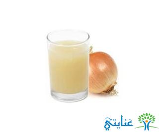 عصير-البصل