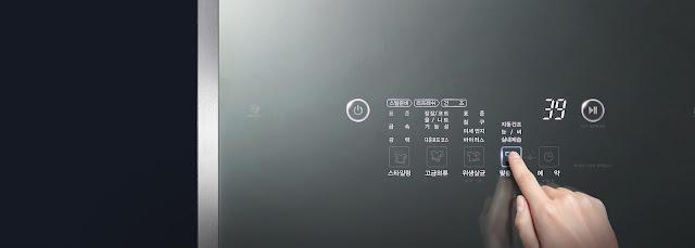 Màn hình điều khiển trên máy được thiết kế dưới dạng màn hình LCD cảm ứng