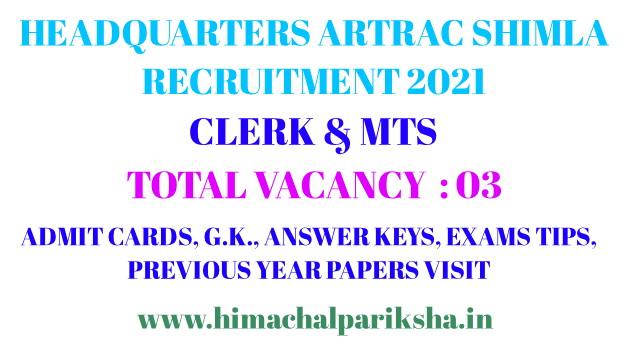 HQ ARTRAC Shimla Clerk & MTS Recruitment 2021 | Govt Jobs 2021 | Himachal Pariksha