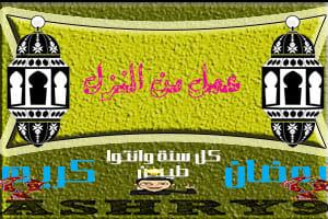 وظيفةمسئولة تسويق الكتروني (من المنزل) - مدينة نصر - القاهرة/ شغل التسويق الالكتروني من المنزل