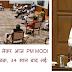 नई शिक्षा नीति को लेकर आज PM MODI की होगी कैबिनेट बैठक, 34 साल बाद नई शिक्षा नीति