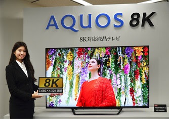 SHARP AQUOS 8K Roll Out Starting October