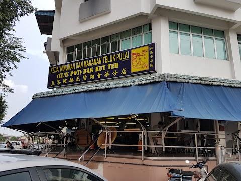 【雪隆美食】巴生直落玻璃瓦煲肉骨茶分店 Teluk Pulai Bak Kut Teh @ Klang| 超大份量肉骨茶
