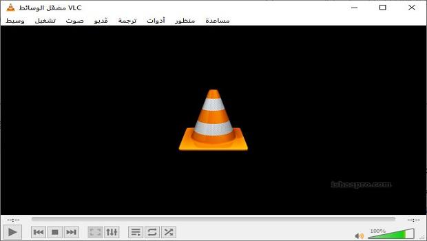 كيفية تحميل وتثبيت برنامج VLC على الكمبيوتر من الموقع الرسمي