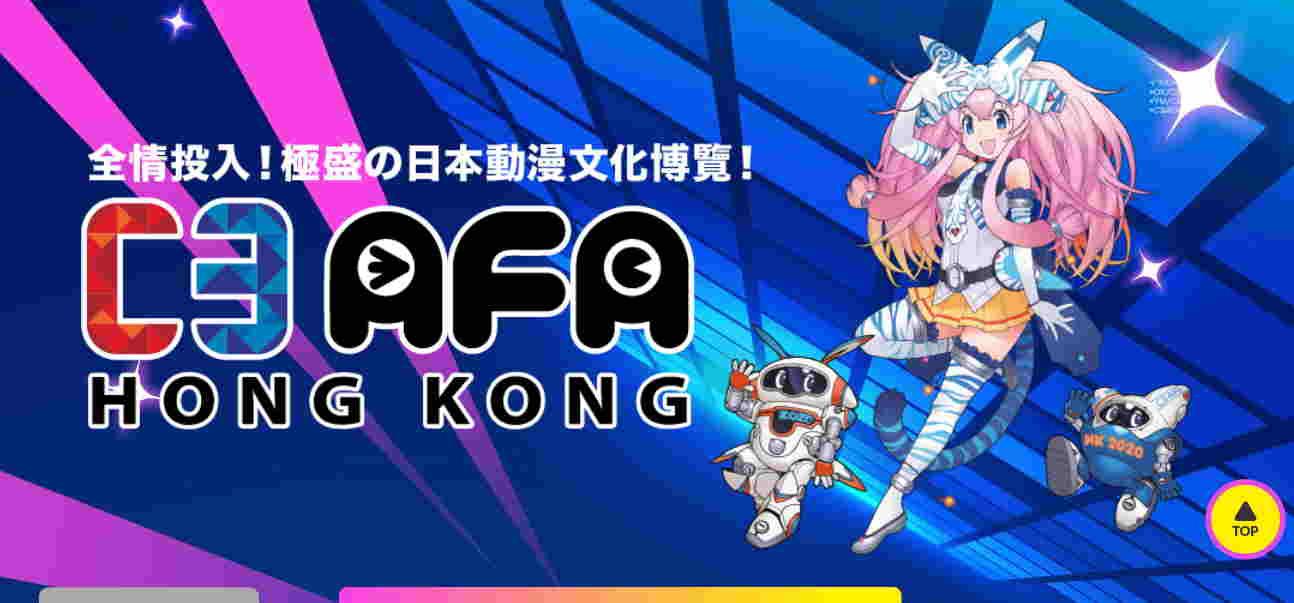 C3 AFA Hong Kong 2020 Dibatalkan