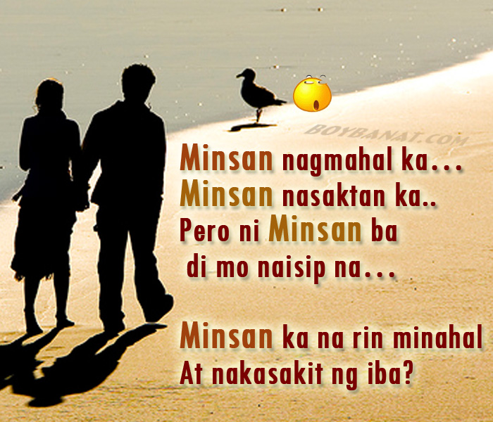 Mahal Kita Love Quotes Tagalog: Pinoy Sad Love Quotes And Sad Love Messages