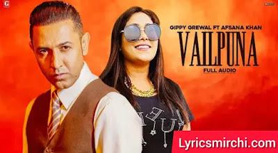 Vailpuna वैलपुना Song Lyrics |  Gippy Grewal & Afsana Khan | Latest Punjabi Song 2020