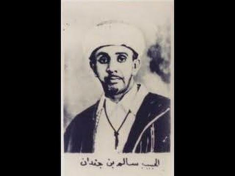 Habib Salim Jindan, Ulama yang Bangga menjadi Indonesia