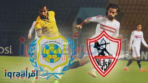 مشاهدة يلا شوت اهداف مباراة الزمالك والإسماعيلي 0/4 اليوم الاربعاء 3-8-2016 في كأس مصر