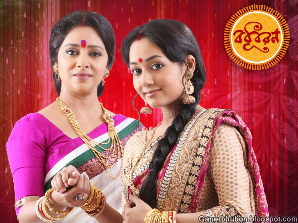 Bodhuboron Episode 533 - 30th April 2015 | Dramas Play Online Watch