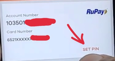 Bank of Baroda: Mobile Phone से ATM Card Green Pin बनाए या Change करें Online BOB M-Connect से आसान, (BOB) ATM Card Green Pin Banaye Online