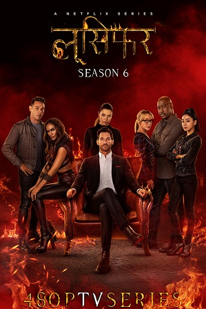 Lucifer Season 6 (2021) Full Hindi Dual Audio Download 480p 720p All Episodes [ हिंदी + English ]