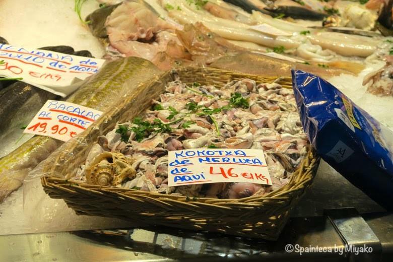 Mercado de La Bretxa, Kokoctxa de Merluza 北スペイン美食の町サン·セバスティアンのラ·ブレチャ市場の採れたて新鮮な魚たち