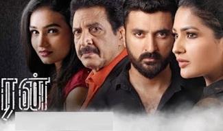Run 22-02-2020 Tamil Serial